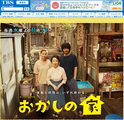 No.102_TVドラマ批評_01