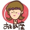 06_乙女座