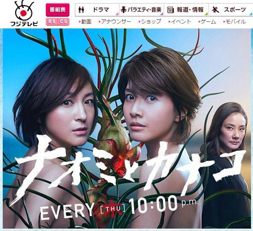 No.107_TVドラマ批評_01