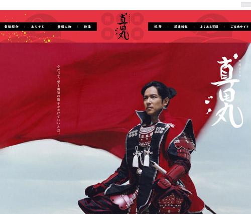 No.106_TVドラマ批評_01