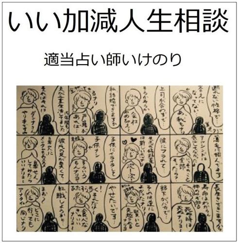 評論・エセー_No.003_01