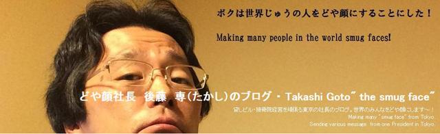 スポンサー金魚_No.004_01