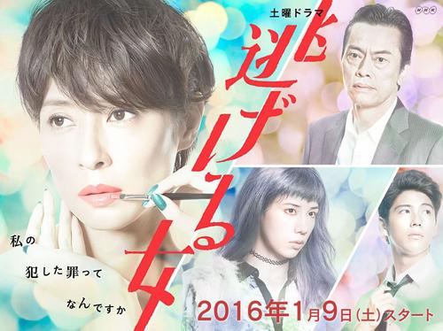 No.109_TVドラマ批評_01