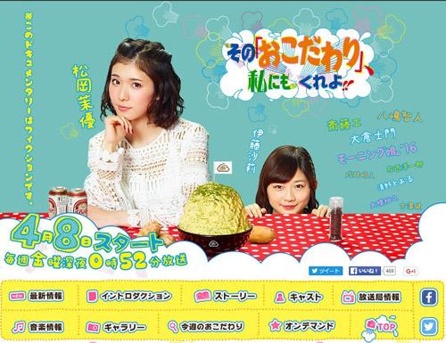 No.114_TVドラマ批評_001