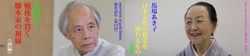 文学金魚セミナー_007