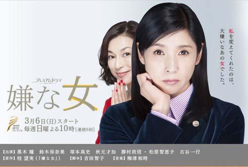 No.113_TVドラマ批評_001