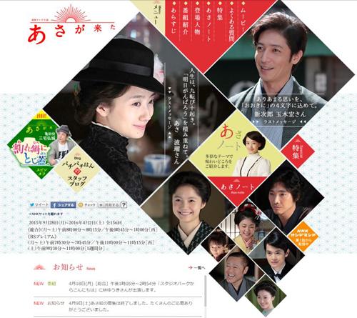 No.112_TVドラマ批評_01