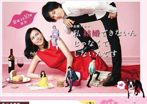 No.116_TVドラマ批評_01