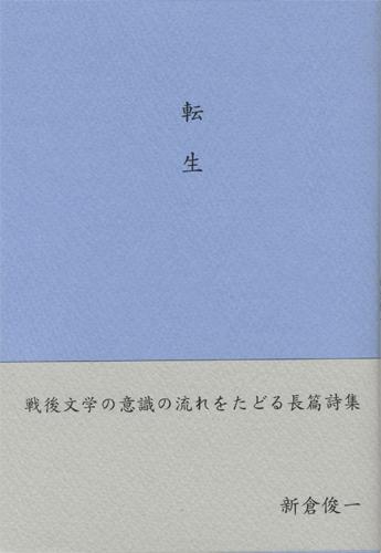 No.022_BOOKレビュー_01