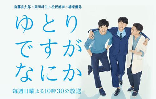 No.115_TVドラマ批評_01