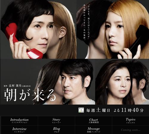 No.123_TVドラマ批評_01