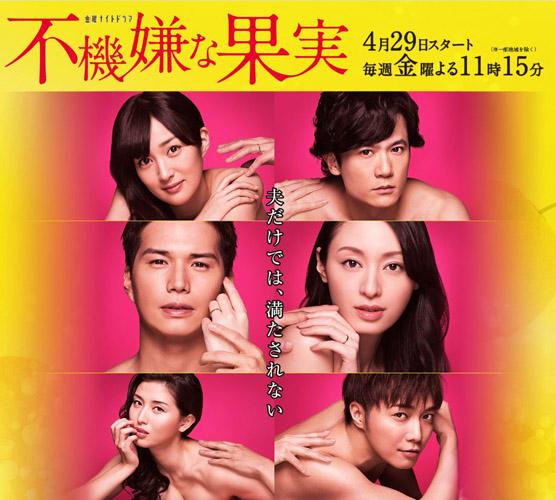 No.121_TVドラマ批評_01