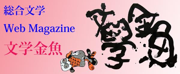 新人賞_cover