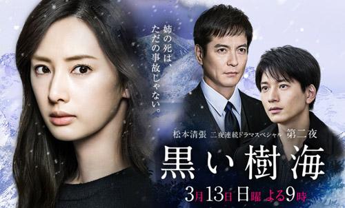 No.129_TVドラマ批評_01