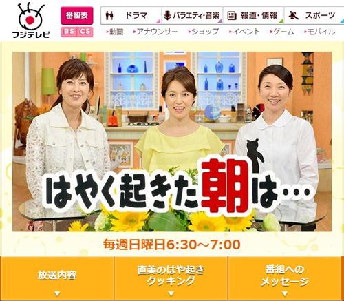 テレビバラエティ批評_054_01