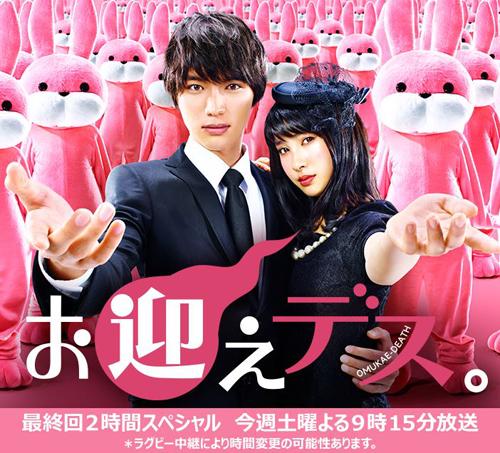 No.124_TVドラマ批評_01