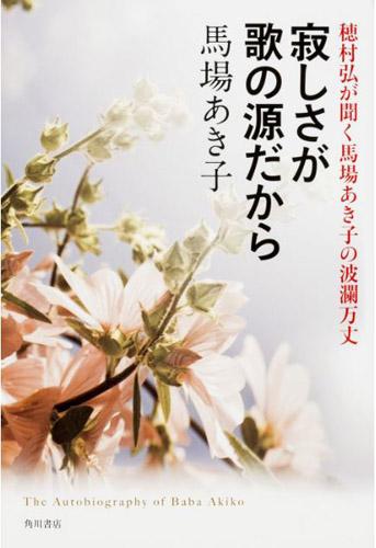 No.023_P_BOOKレビュー_01
