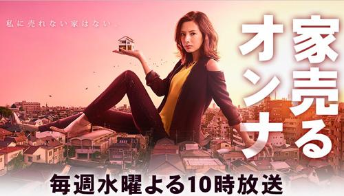 No.130_TVドラマ批評_01