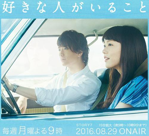 No.133_TVドラマ批評_01