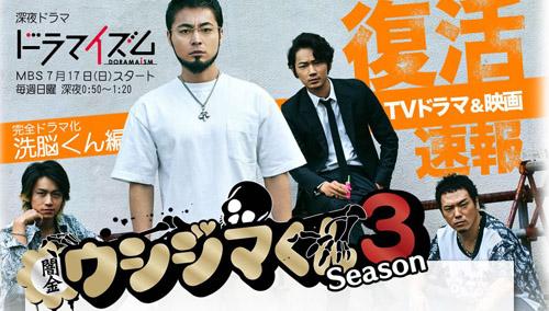 No.135_TVドラマ批評_01