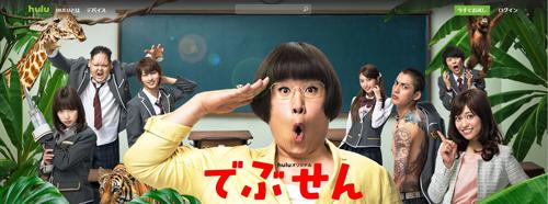 No.136_TVドラマ批評_01