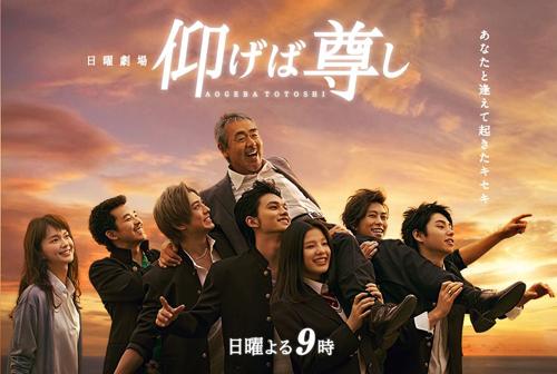 No.137_TVドラマ批評_01