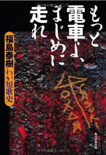 fukusima_06